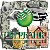 Потребительское кредитование Сбербанка