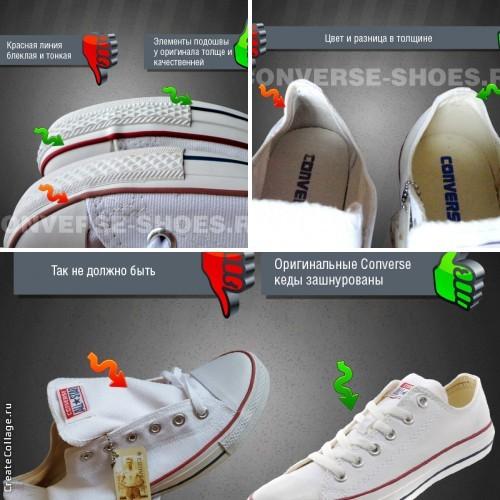 2d002680 Кеды марки Converse за время своего существования стали настоящей легендой. Превосходное  качество материалов, крепкая прошивка, стильный внешний вид ...