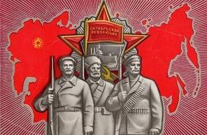 Картинки по запросу октябрьская революция 1917 картинки