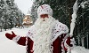 Новогодние стихи про Деда Мороза