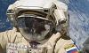 День космонавтики – 12 апреля