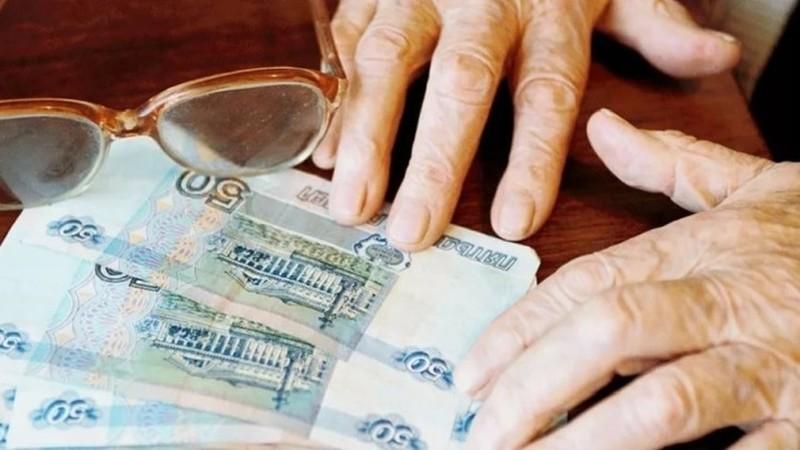 Пенсии в 2018 году: последние новости