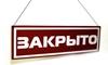 Как зайти во Вконтакте или Одноклассники в Украине